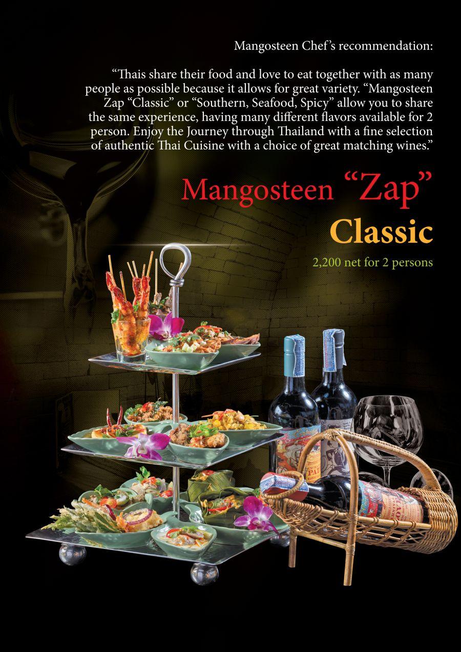 Mangosteen Resstaurant Thai Menu 2016-1