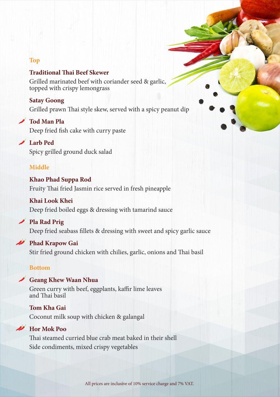 Mangosteen Resstaurant Thai Menu 2016-2