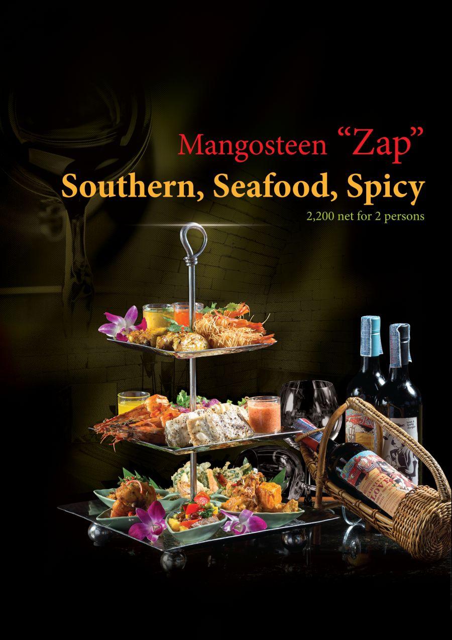 Mangosteen Resstaurant Thai Menu 2016-3
