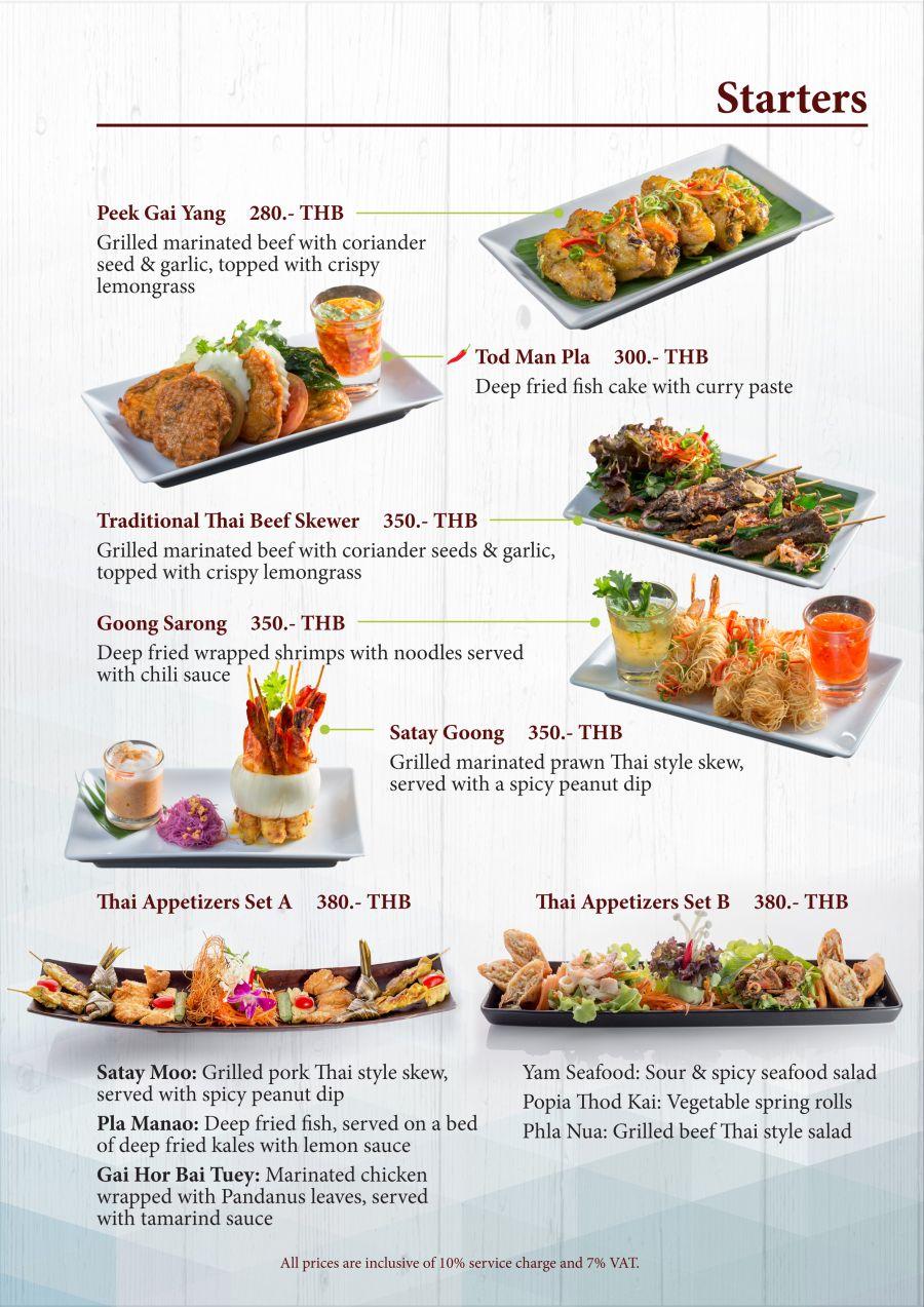 Mangosteen Resstaurant Thai Menu 2016-5