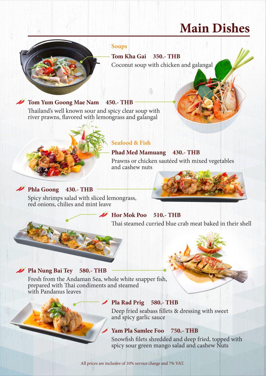Mangosteen Resstaurant Thai Menu 2016-6