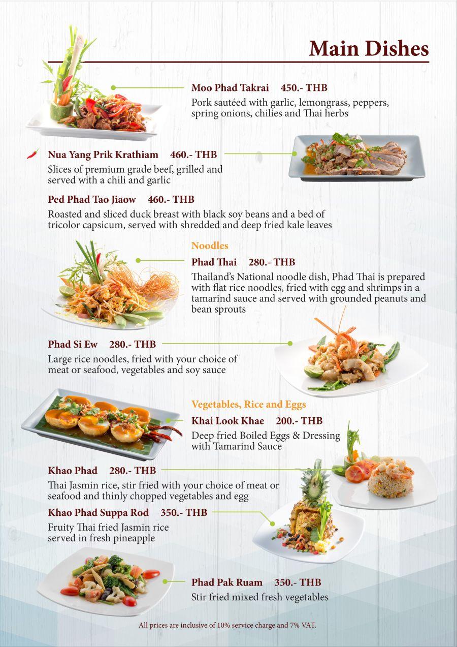 Mangosteen Resstaurant Thai Menu 2016-8